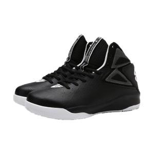 Triple Bounce Basketball Shoe